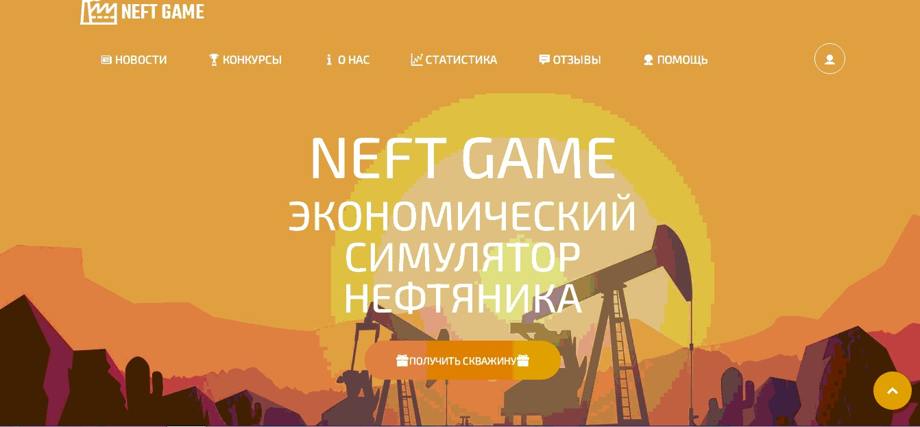 neftgame review