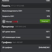 Screenshot-2014-05-06-09-53-03