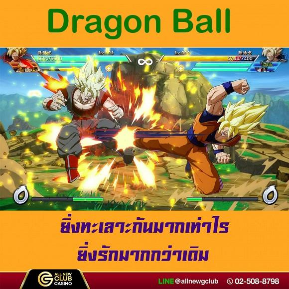 [Image: Dragon-Ball-2.jpg]