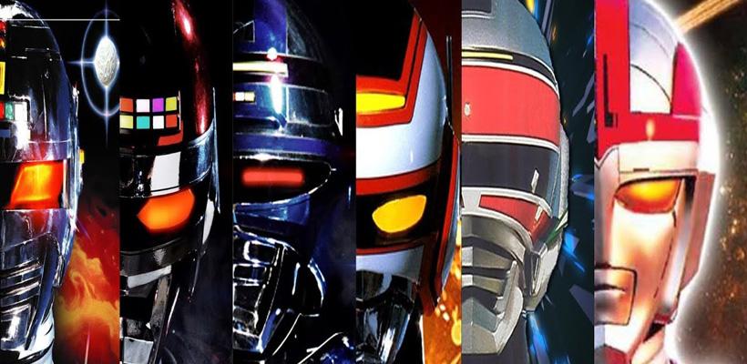 Metal Heroes Series