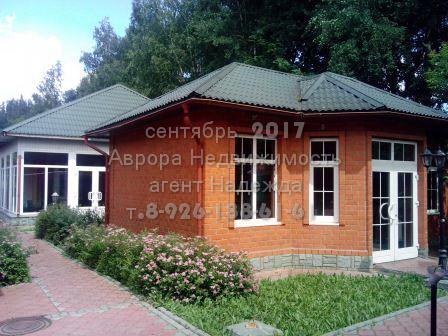Dmitrovskoe10 5