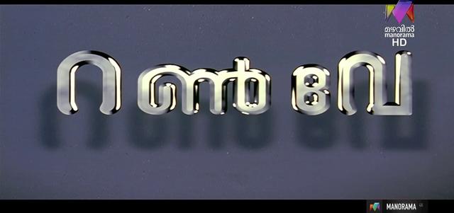 Runway (2004) [HDTVRip]