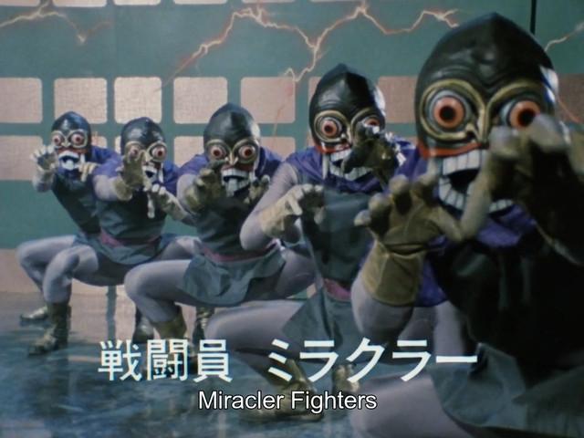 MF-Uchuu-Keiji-Shaider-Blu-Ray-01-mp4-20200509-151552-947