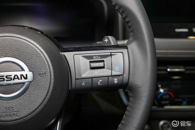 2021 - [Nissan] X-Trail IV / Rogue III - Page 5 0-C334782-1-D0-B-4-D27-B060-67-A0-B128-C392