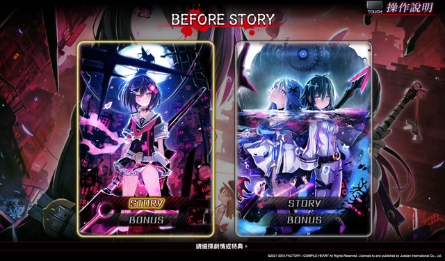 Topics tagged under playstation4 on 紀由屋分享坊 07-before-story