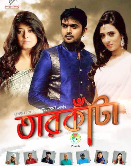 Tarkata Bangla Full Movie 720p
