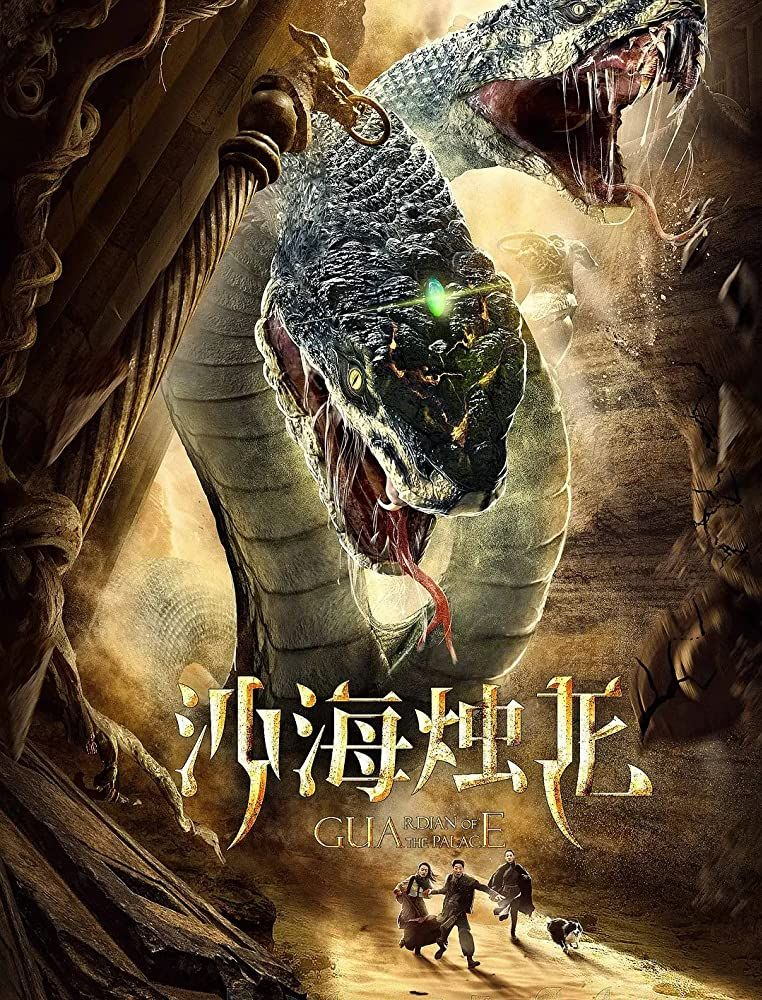 Guardian of the Palace (2021) Dual Audio Hindi 720p HDRip 700MB Download