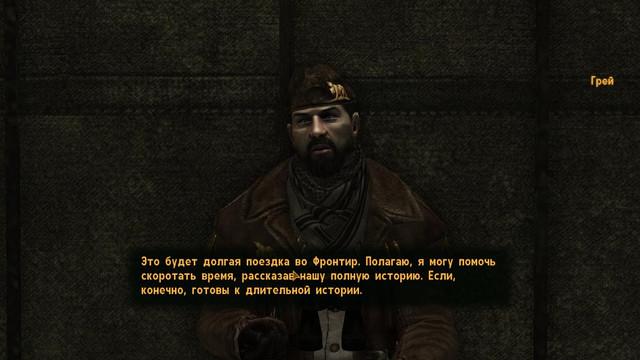 Fallout-NV-2021-10-09-17-25-06-14.jpg