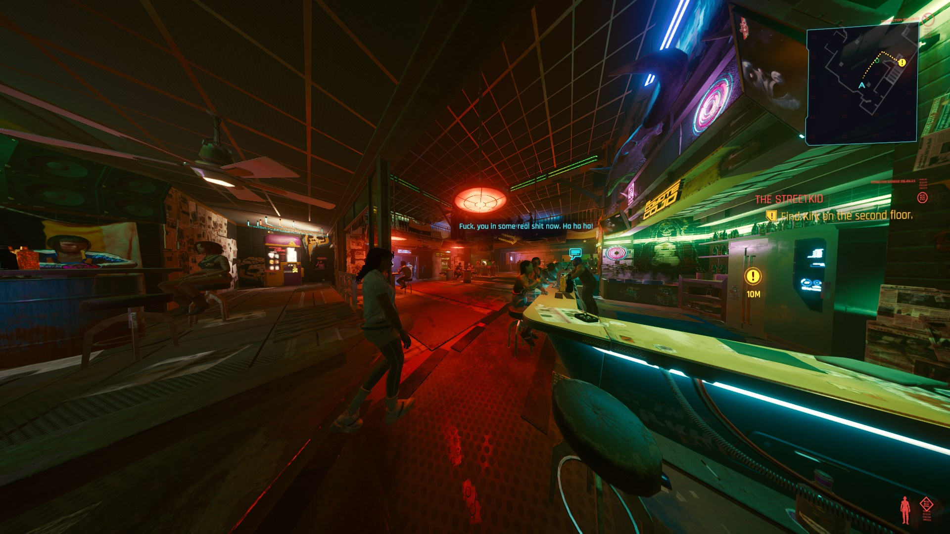 Увеличенный FOV для Cyberpunk 2077 -   Better Field Of View Slider