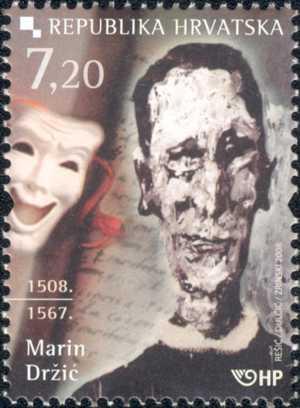 2008. year ZNAMENITI-HRVATI-MARIN-DR-I-1508-1567