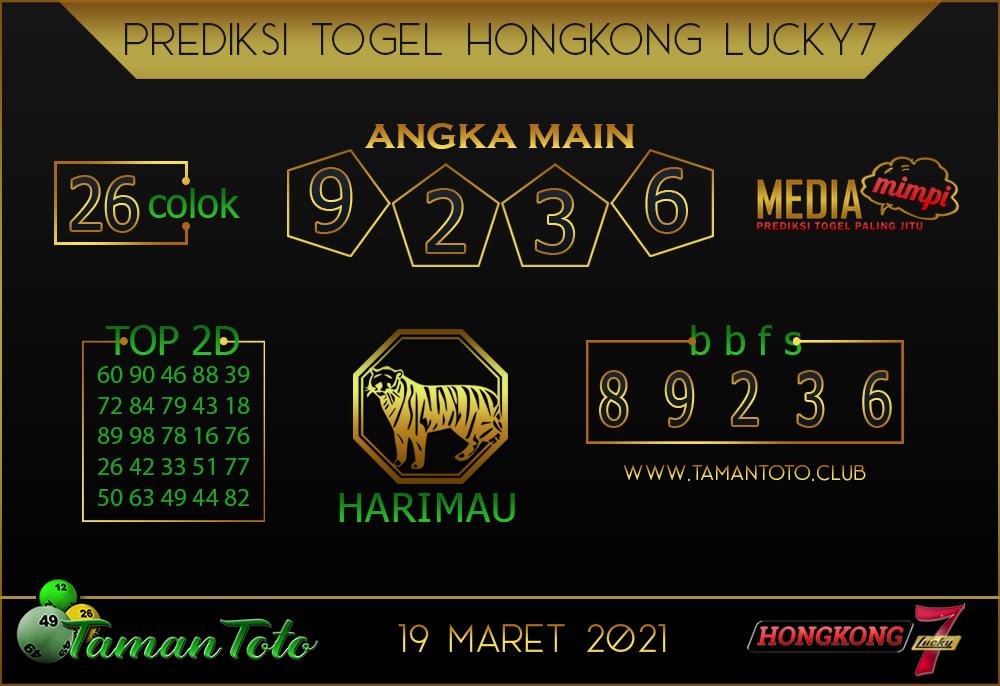 Prediksi Togel HONGKONG LUCKY 7 TAMAN TOTO 19 MARET 2021