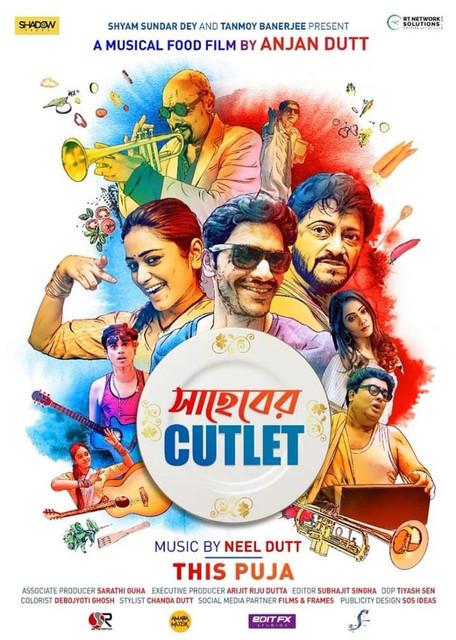Saheber Cutlet (2020) Bengali Movie HDRip 720p AAC