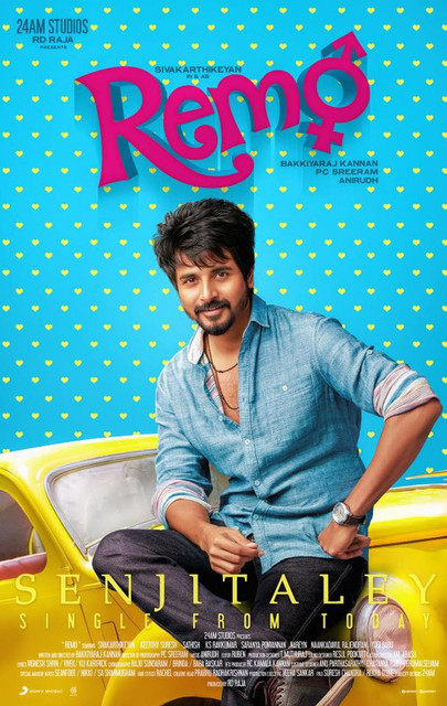 Remo (2016) Bengali Dubbed Full Movie 720p HDRip AAC[SRK]