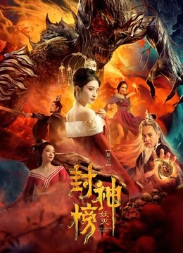 Alluring Woman (2020) Chinese HDRip x264 AAC 300MB 480p