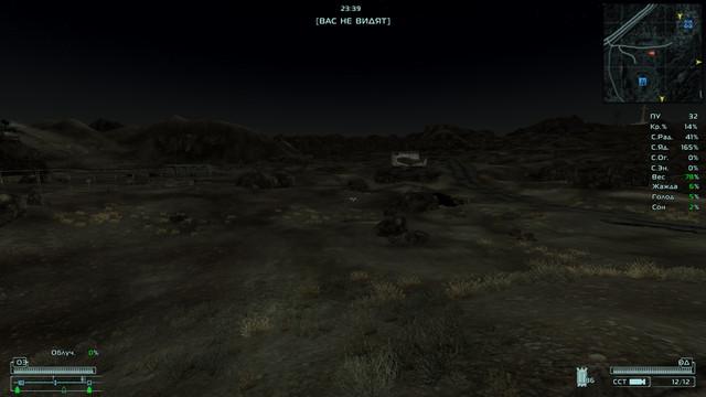 Fallout-NV-2020-07-19-17-57-21-418