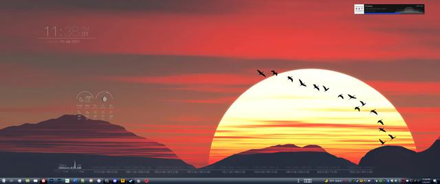 Desktop-Screenshot-2021-07-20-23-38-32-1