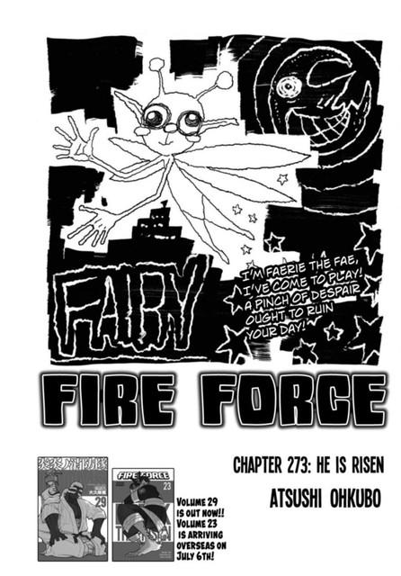 fire-brigade-of-flames-273-1