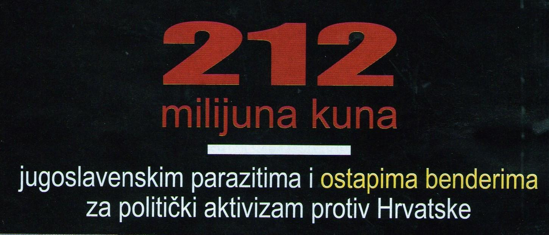 MILIJUNI-PROTIV-HRVATSKE-1