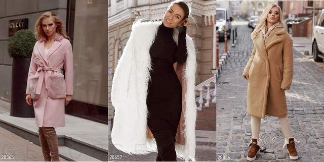 женские меховые пальто и дубленки