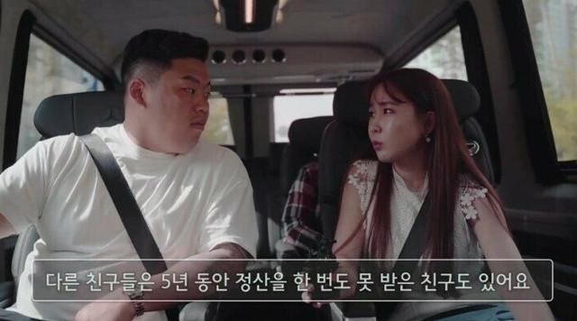 fmkorea-com-20190703-105710
