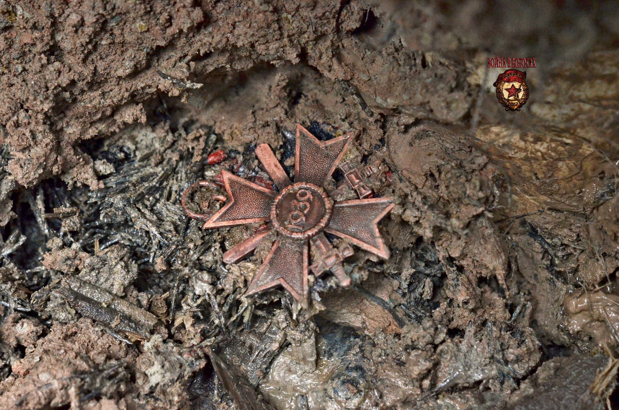 Reverse of the War Merit Cross