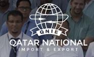 شركة قطر الوطنية للاستيراد والتصدير