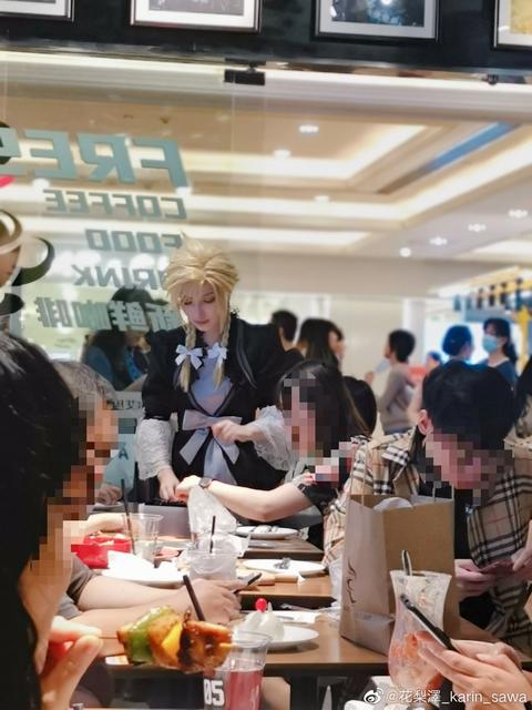 中國上海「史克威爾艾尼克斯咖啡餐廳」裡的克勞子 Image
