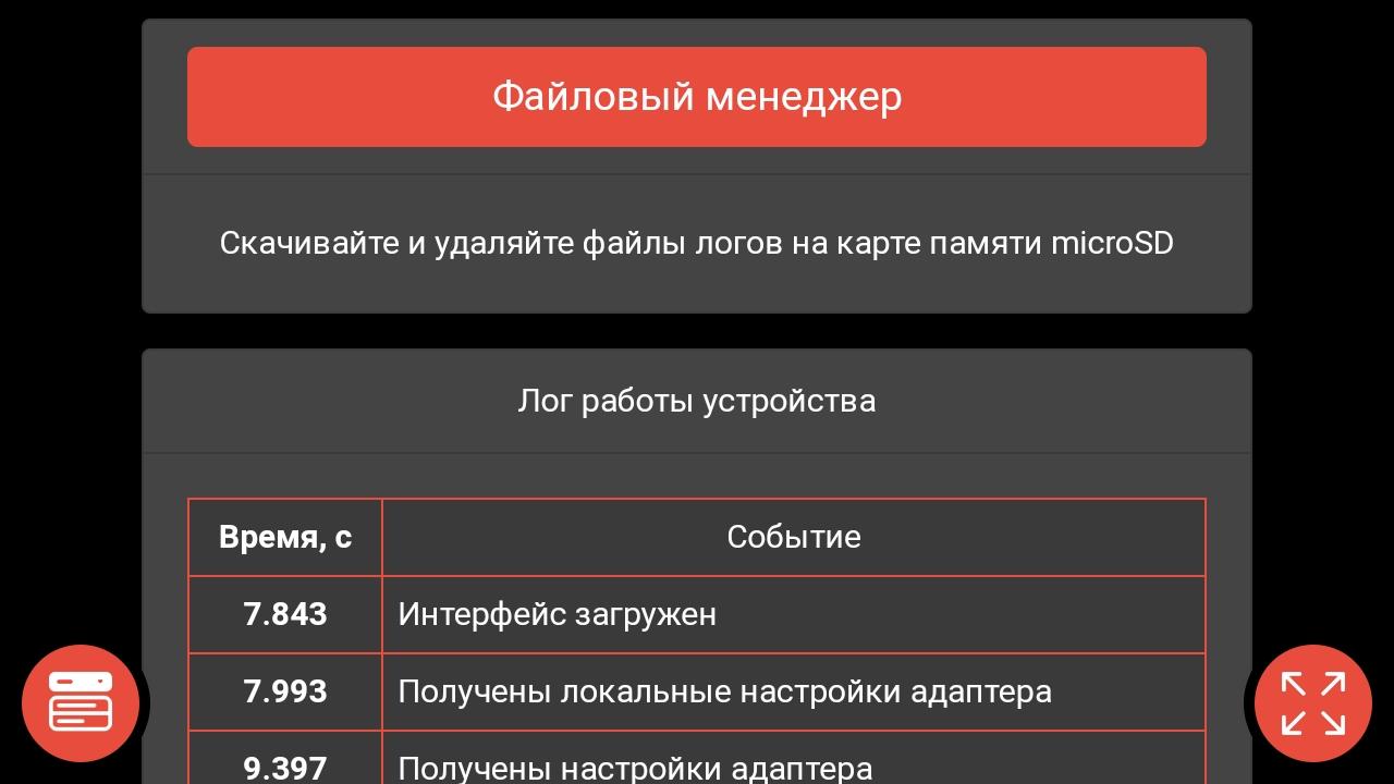 Screenshot-2021-03-28-22-26-54-591-com-opera-browser