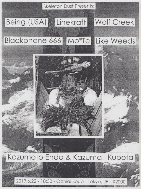being-linekraft-wolf-creek-blackphone-666-mo-te-like-weeds-kazumoto-endo-and-kazuma-kubota-at-soup