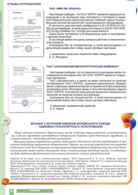 90-2-pdf-7