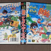 [vds] jeux Famicom, Super Famicom, Megadrive update prix 25/07 PXL-20210723-094445264