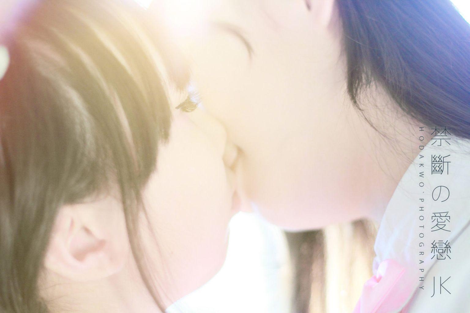 禁断之爱恋 JK 美少女的百合物语
