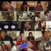 18-Wall-Lover-2008-720p