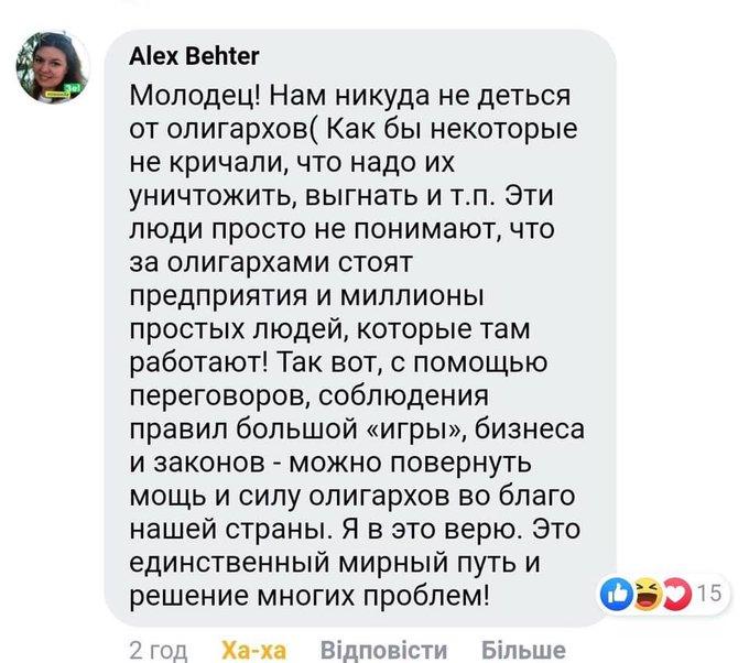 """""""Могу покрасить ларек или два"""", - Коломойский заявил, что ничего не знает о планах Зеленского по восстановлению Донбасса - Цензор.НЕТ 9705"""
