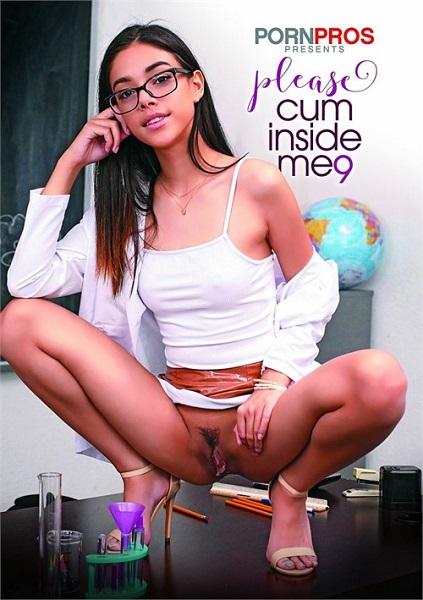 Пожалуйста, кончи в меня 9  |  Please Cum Inside Me 9 (2020) WEB-DL
