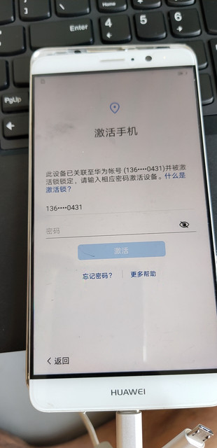 Bypass Huawei Android 8.2, 9.0, 9.1 FRP and Huawei Account (Even Huawei 710, 810, 980 CPU)