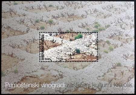 2003. year PRIMO-TENSKI-VINOGRADI-ZA-TI-ENI-KULTURNI-KRAJOLIK-BLOK