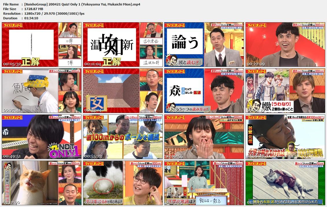 Naisho-Group-200421-Quiz-Only-1-Yokoyama-Yui-Mukaichi-Mion-mp4