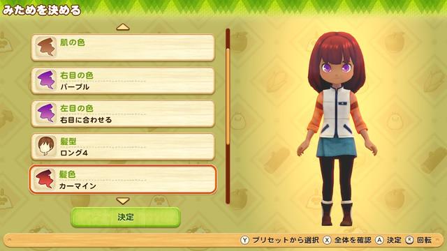 「牧場物語」系列首次在Nintendo SwitchTM平台推出全新製作的作品!  『牧場物語 橄欖鎮與希望的大地』 於今日2月25日(四)發售 057