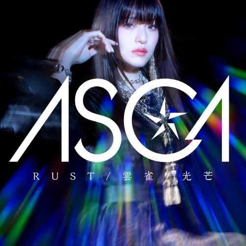 [Single] ASCA – RUST / Hibari / Kobo