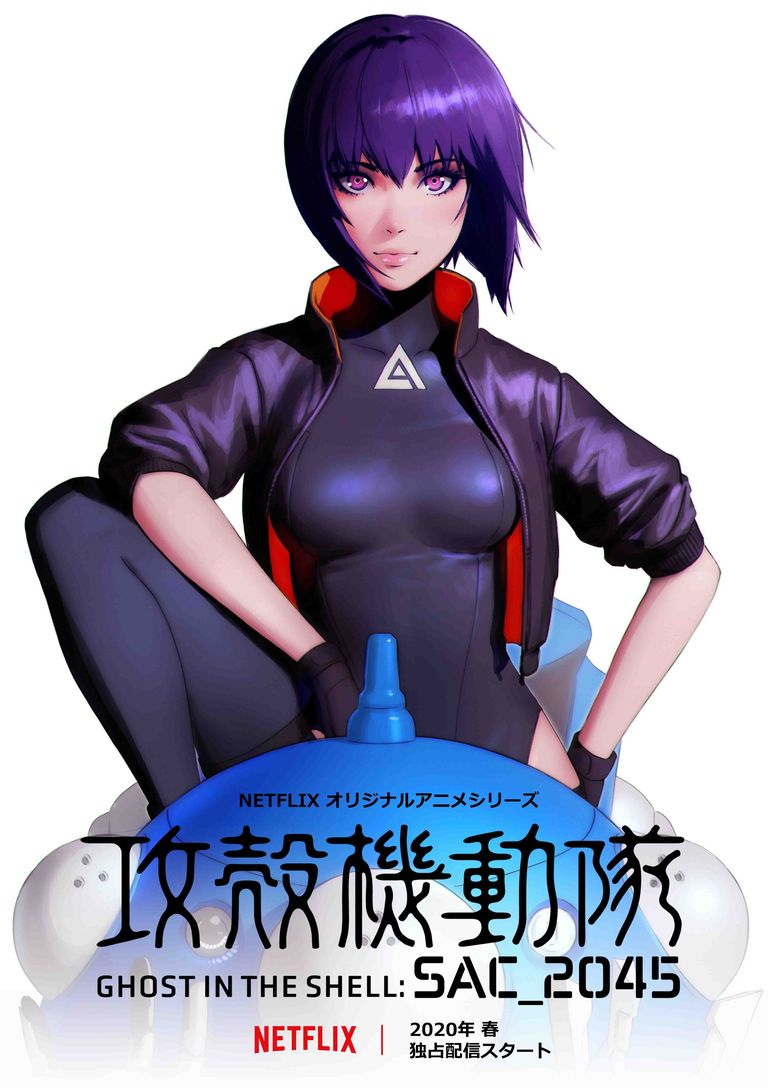ghost-in-the-shell-netflix-poster-1580244857.jpg