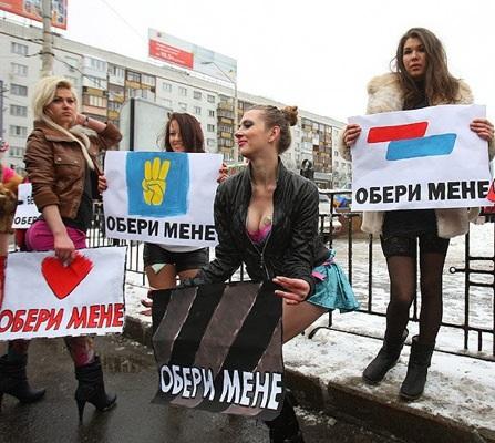 ukraine-elections-femen01