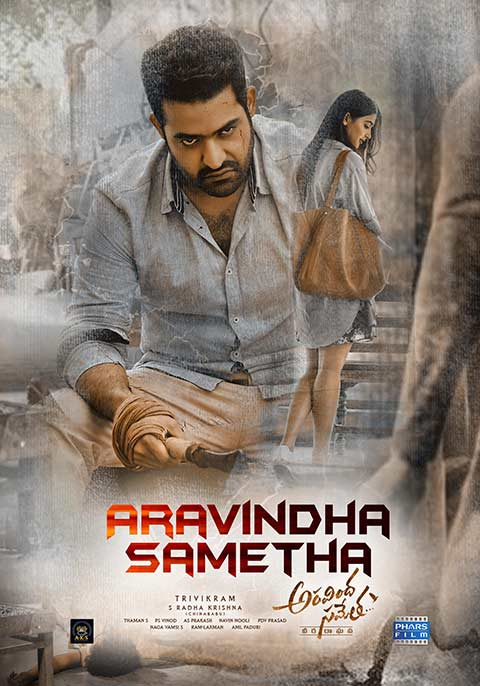 Aravinda Sametha Veera Raghava (2018) Hindi Dubbed Full Movie 720p HDRip AAC[SRK]