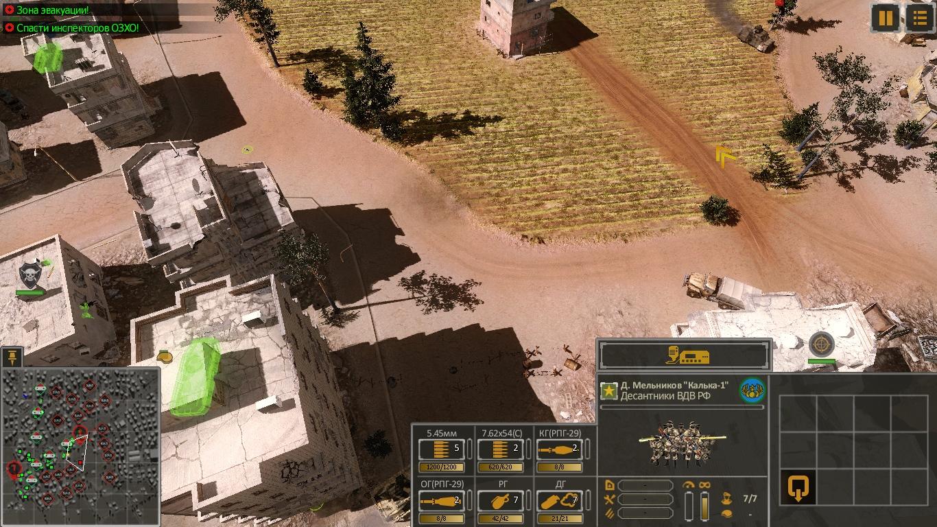 Syrian-Warfare-2021-02-23-02-38-16-111