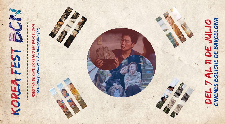koreafestbcn-banner.jpg