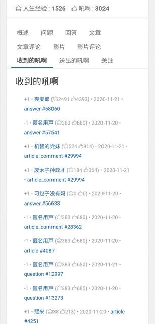 Screenshot-20201121-091844