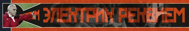er-banner42