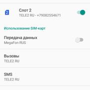 Screenshot-20170412-151704
