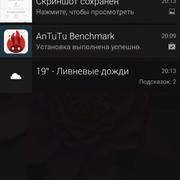 Screenshot-2015-06-14-20-13-32
