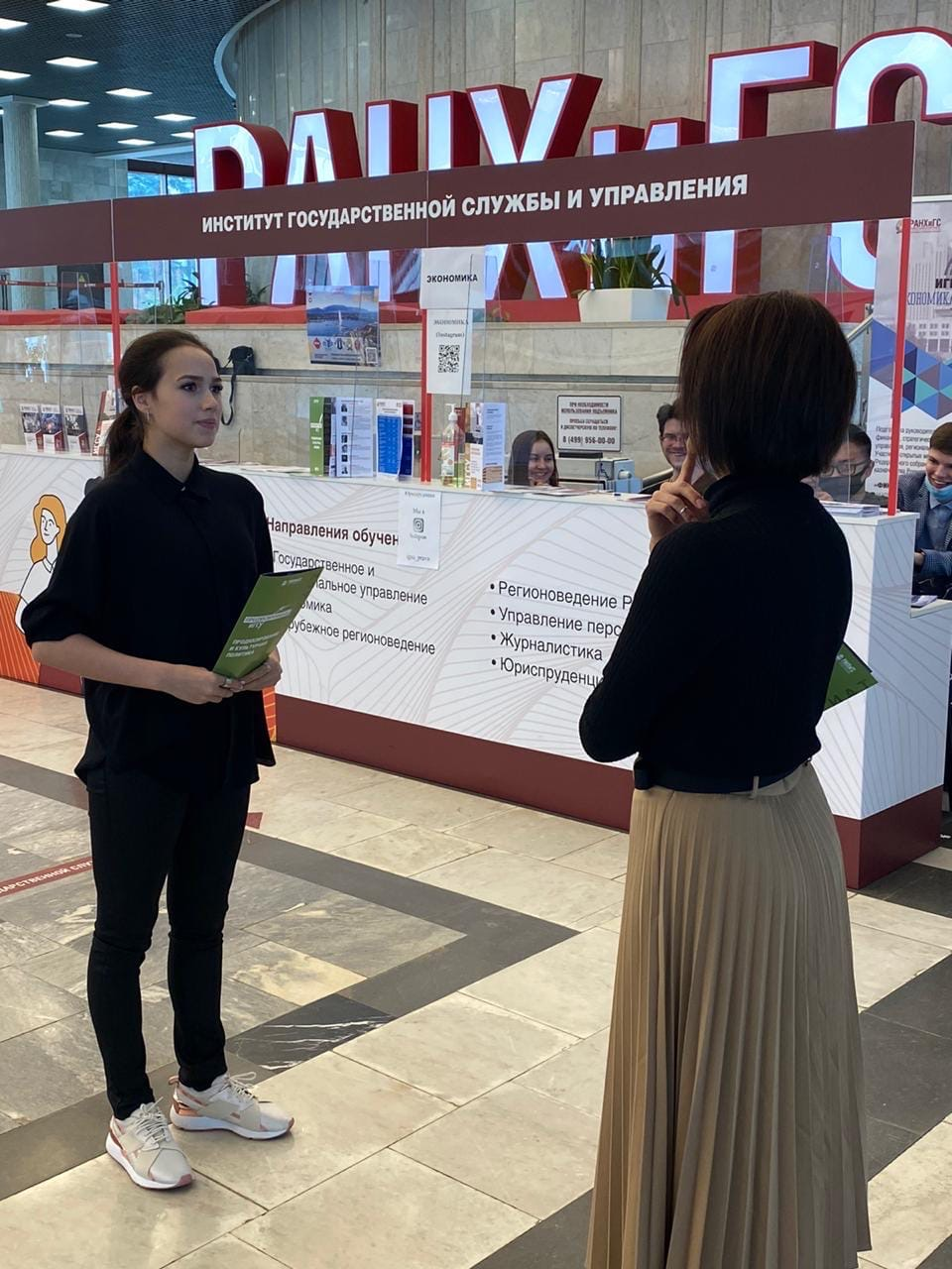 Алина Ильназовна Загитова-3 | Олимпийская чемпионка - Страница 10 Lr-UMNj9yn1-A